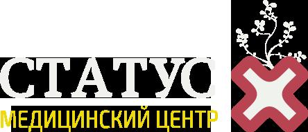 Как купить больничный лист Дмитров